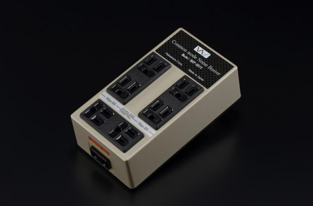 中村製作所 NXP-001V 電源タップ