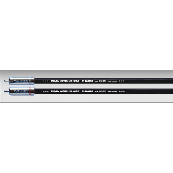 M&M DESIGN SN-MA3000 エムアンドエムデザイン RCAケーブル 5.0m ペア