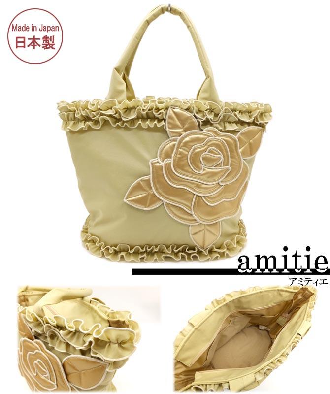 大きなバラの花とフリルが可愛い日本製のバッグです 軽くて取り回しが楽なのでお出かけや旅行のお供に 一部除き送料無料 アミティエバラとフリルのバッグ日本製 鞄 旅行 卓抜 レディース 合わせやすい お出かけ 即納送料無料 収納力 ファッション
