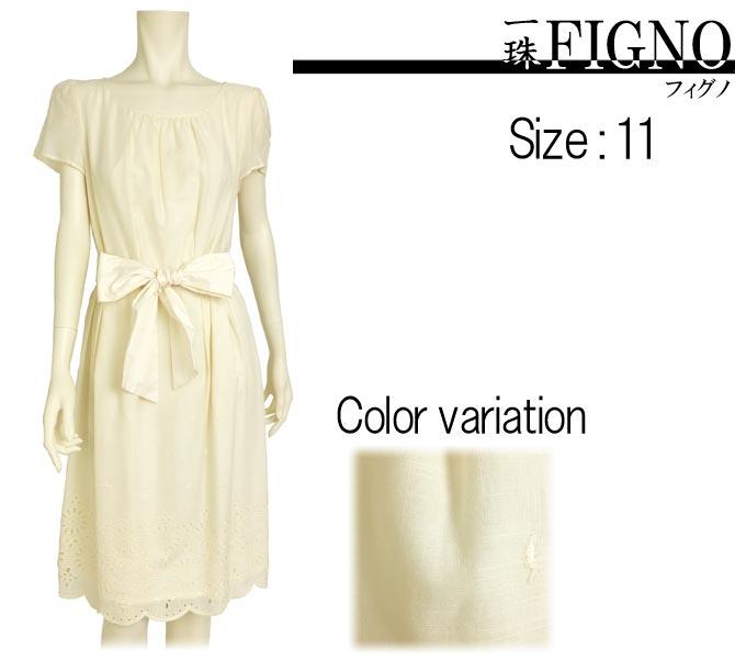 SALE50%OFF 一珠 フィグノ レディース裾カット刺繍のワンピース日本製 春夏物 カジュアル 半袖 コットン