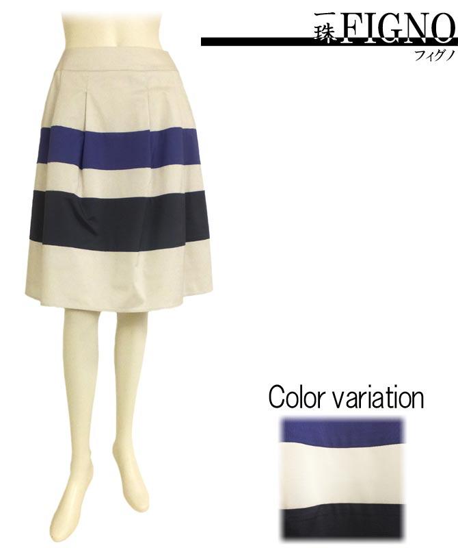 sale50%OFF 上品な光沢と程良いハリ感の可愛いスカートです 細身のニット等でキュートな着こなしを メール便 ネコポス対応 一珠 フィグノ 夏物 レディースボーダー切り替えスカート日本製 ファスナー開き ポリエステル 上品 定価 コットン 光沢 安心と信頼