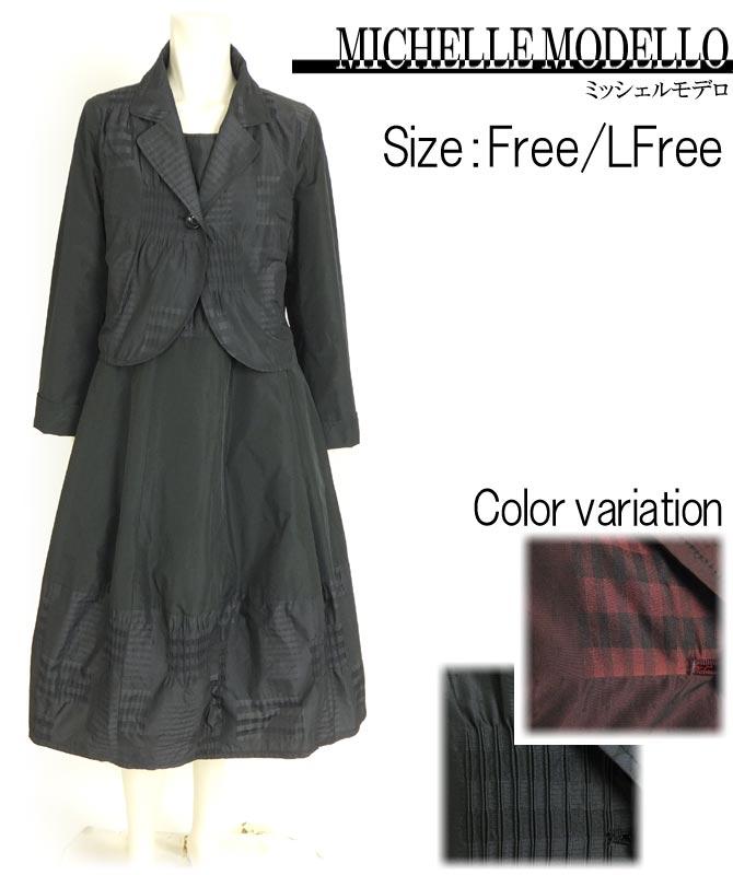 SALE50%OFF お袖は無地のタフタ 身頃は格子柄やドットのジャガード柄です テーラードのきちんとしたイメージですが 価格交渉OK送料無料 1つボタンのカービィーなラインで柔らかな印象に 一部除き送料無料 レディースタフタコンパクトジャケット秋冬物 テーラード ポリエステル 長袖 カジュアル ミッシェルモデロ 上質
