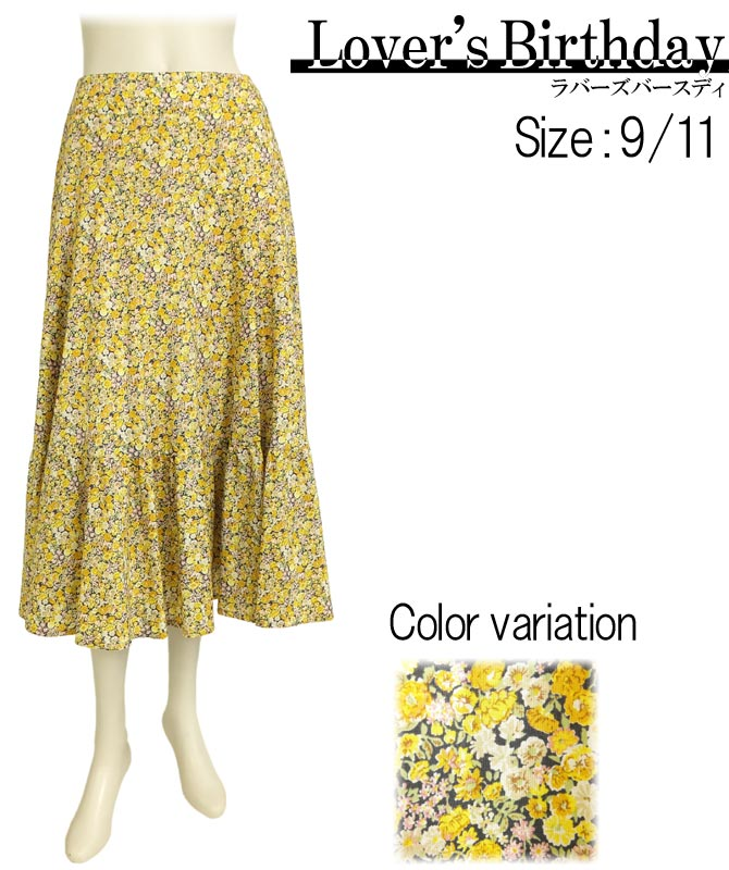 【SALE50%OFF】【あす楽対応】◆日本製◆☆送料無料(一部除く)☆小花プリントのスカート☆Lover's Birthday☆