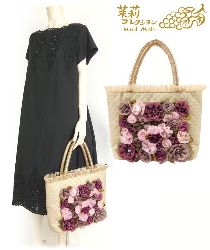 一部除き送料無料 茉莉コレクション レディースアレンジバッグ日本製 ハンドメイド メール便不可 ネコポス不可 ギフト 誕生日 お返し 鞄