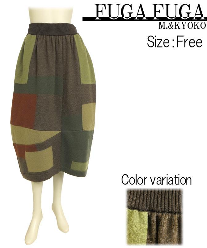 お洒落 SALE30%OFF 人気の圧縮ウールのスカートです ブランド買うならブランドオフ 大きな格子柄をランダムに配しシックな中にも可愛らしさのあるデザインです 一部除き送料無料 FUGAFUGA 佐藤繊維 レディース圧縮ニット切り替えスカート日本製 ウール 秋冬物 バルーン やや厚地 カジュアル ウエストゴム
