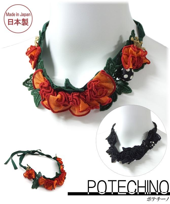首元にまるで花園が出来た様に見える可愛いネックレスです 花の下に見え隠れするテントウムシが可愛い 結ぶタイプなので長さの調整も可能です 激安 ネコポス対応 一部除き送料無料 さえら ポテチーノお花のネックレス日本製 ファッション プレゼント フラワー 信用 レディース ギフト テントウムシ