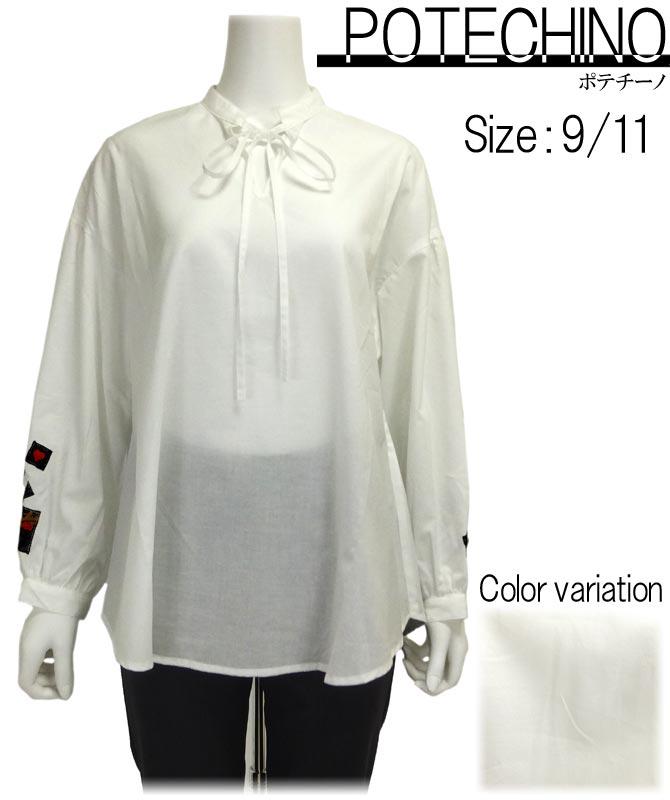 首元のリボン飾りが可愛いブラウスです 清潔感のあるホワイトと袖のパッチワークがポイントです キャンペーンもお見逃しなく 一部除き送料無料 さえら ポテチーノ レディースリボン飾りのホワイトブラウス日本製 パッチワーク 長袖 在庫あり コットン 薄地 秋冬物 カジュアル