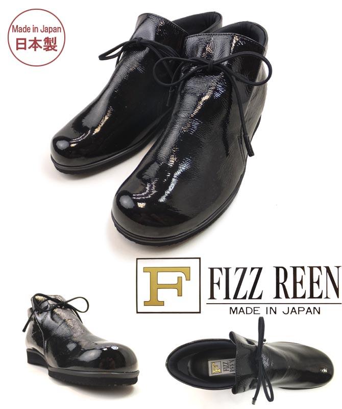 ソフトレザーアンクルブーツのエナメルタイプです 足を包み込む様な履き心地で疲れにくいシューズです 日本正規代理店品 ゴムのリボンがポイント 一部除き送料無料 FIZZ REEN レディースエナメルゴムリボンのスリッポン日本製 履きやすい カジュアル フィズリーン 天然皮革 歩きやすい 返品不可