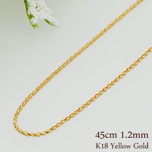 K18 イエローゴールドネックレス 0.3 スパイクチェーン 長さ45cm/線径0.3mm/太さ1.2mm フリーアジャスター 【チェーンのみ】