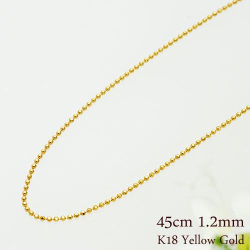 K18イエローゴールドネックレス1.1mm カットボールチェーン スライドアジャスター チェーンのみ あす楽 代引手数料無料 送料無料 18金 フリーアジャスター K18 長さ45cm ネックレスチェーン 1.1 太さ1.1mm イエローゴールドネックレス 着後レビューで 最新