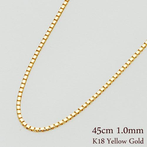 K18 イエローゴールドネックレス 1 0 ベネチアンチェーン 長さ45cm 太さ1 0mm フリーアジャスターチェーンのみv8m0wONn