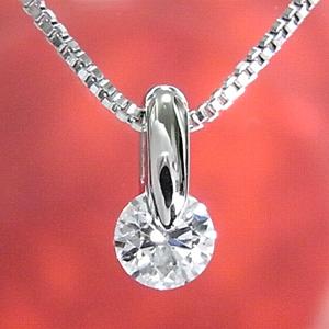 鑑定書付き一粒ダイヤモンドペンダントネックレス プラチナ 0.212ct Dカラー SI-2 EX H&C お見舞 プレミアム•学割 対象 割引セール 引っ越し祝い 名入れ