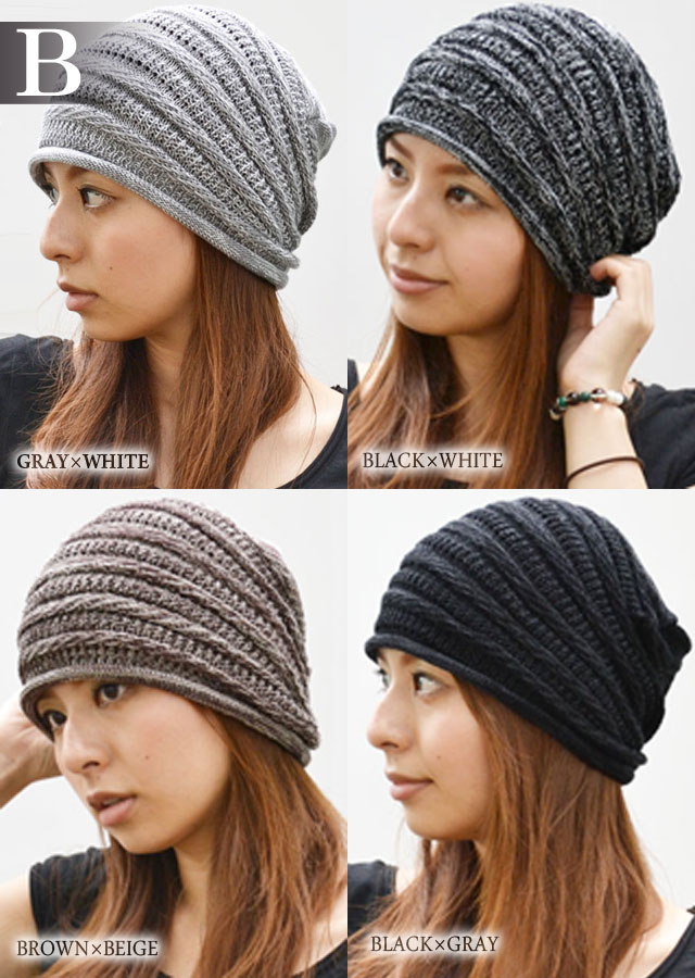 c12b7107e69d2 All cotton knit Cap Hat Beanie 1500 yen (excluding tax) cotton net watch    screw ribbed DM flights x 2 men s women s breathable batsugun the Welt!
