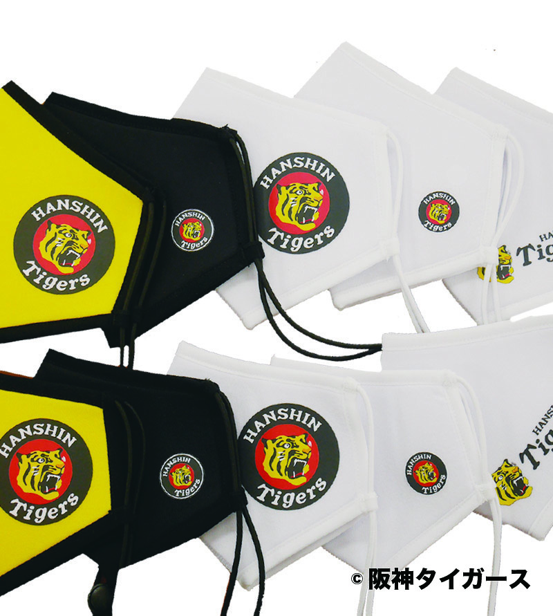 立体マスク 洗える 期間限定送料無料 マスク ネックストラップ 新カラー入荷 RIKIオリジナル HT20-1002 HT20-1000 阪神タイガース承認 HT20-1001 人気海外一番 ネックストラップ付マウスカバー