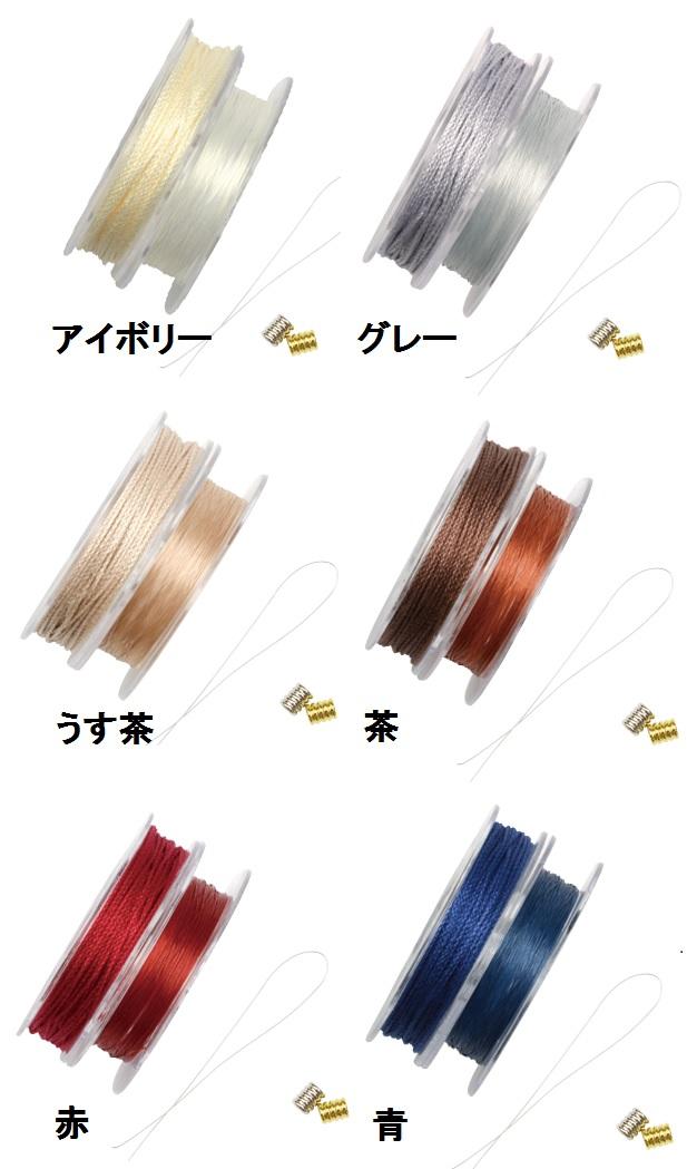 MIYUKIミサンガブレス専用糸セット BC003 MIYUKI デリカビーズ織りで作るミサンガブレス専用糸セットK4960 全6色 ミユキ SALE開催中 RPT 保証