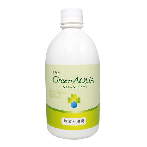 グリーンアクア500ml×2本 (原液)【正規代理店】次亜塩素酸 水 電解水 除菌 消臭 後は無害な水に戻ります後は無害な水に戻ります