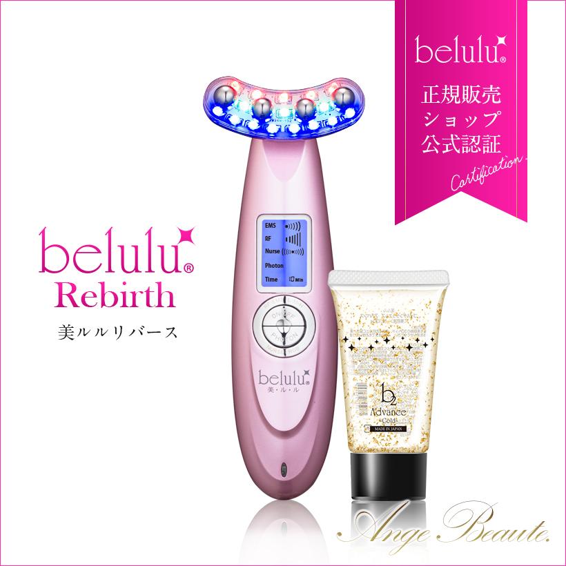 Beautiful face device belulu Rebirth <U-shaped head from Shinkai>