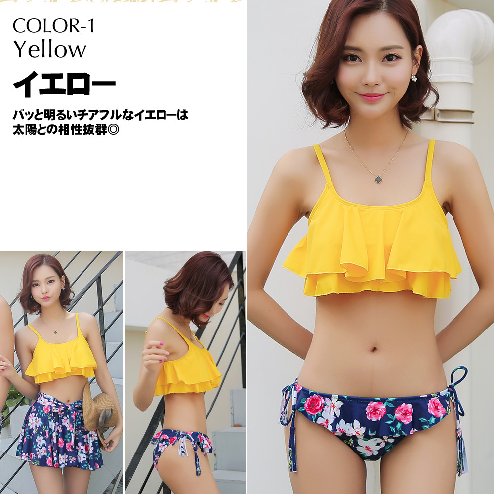 ff13aceab0 ... With child feeling pad of the swimsuit Lady's swimsuit bikini frill  bikini /S/M ...