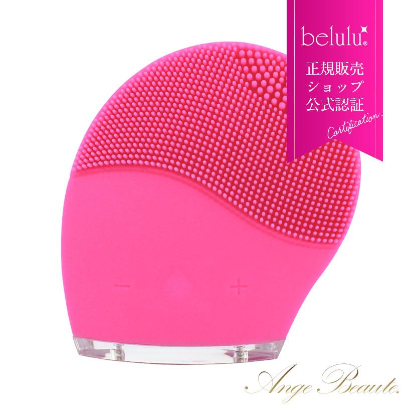 洗顔ブラシ【美ルル 洗姫 フルル】belulu Senhime fururur <シリコン製でいつでも清潔>