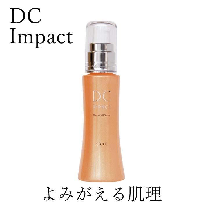 敏感肌の方でも安心 美容液 DCインパクト DCインパクト よみがえる肌理 30ml よみがえる肌理 (キメ) 30ml ゲオール化学 ドクターズコスメ プリティシモ化粧品, 品質のいい:ccc46acb --- officewill.xsrv.jp