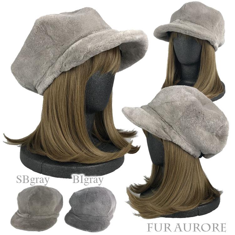シェアードレッキスキャスケットつば付き帽子 通常サイズ 日本製