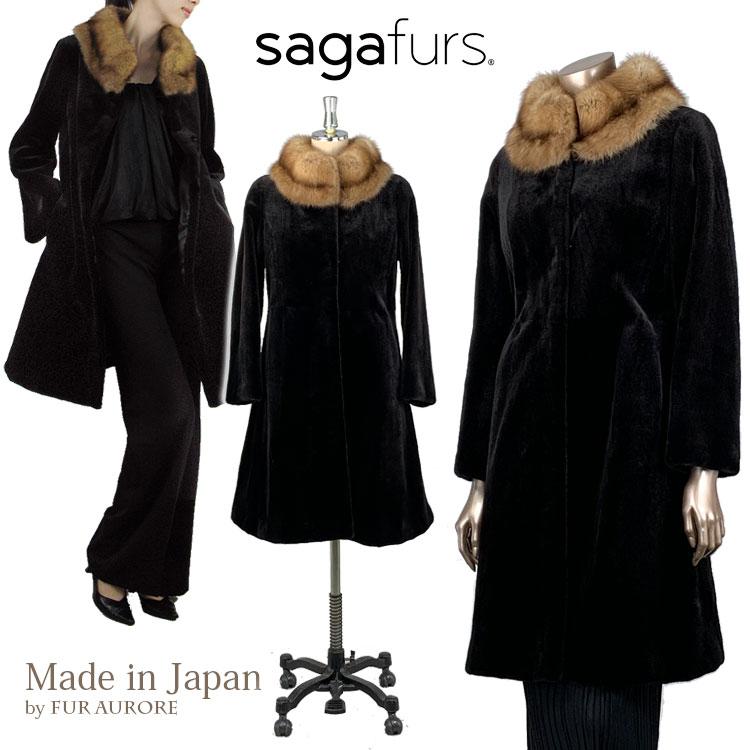 ゴールデン セーブル & ブラック シェアード(刈毛)ミンク ロング コート