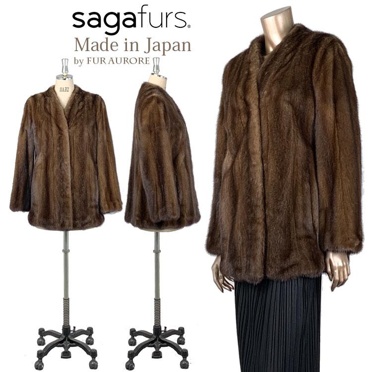 SAGAブラウンミンクVネックコート 日本製