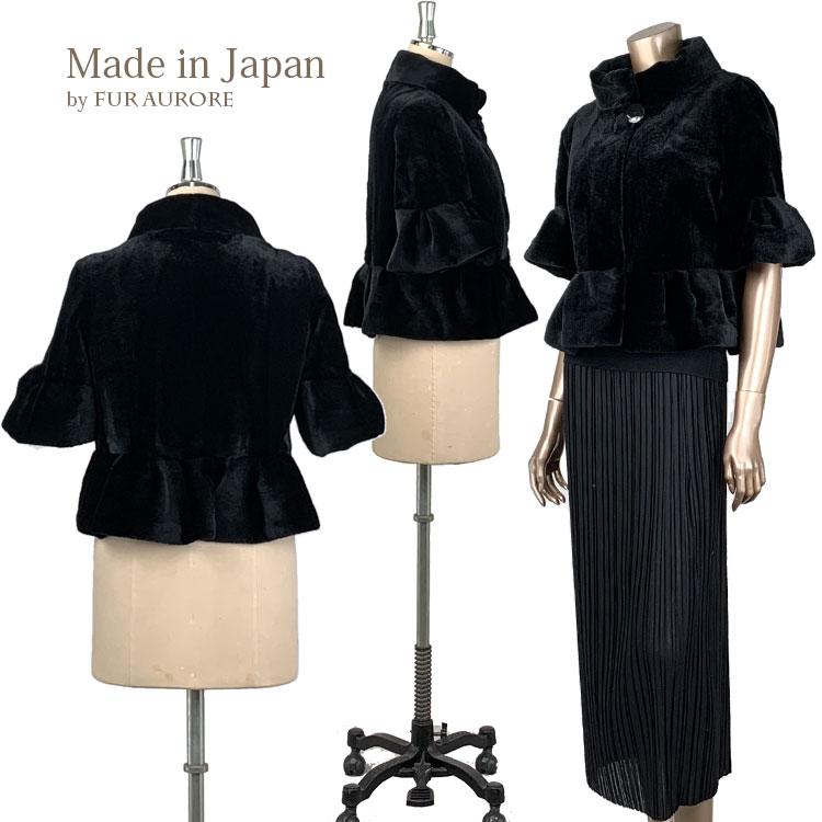 レッキス刈毛 フリル7分袖 デザインジャケット