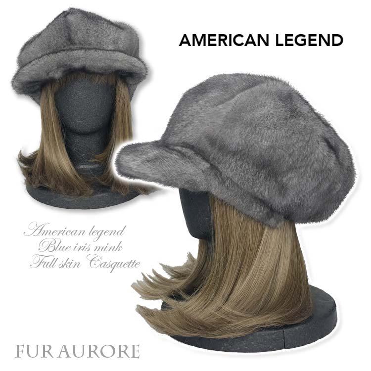 AMERICAN REGEND ブルーアイリスミンクキャスケットつば付き帽子 通常サイズ 日本製 47227
