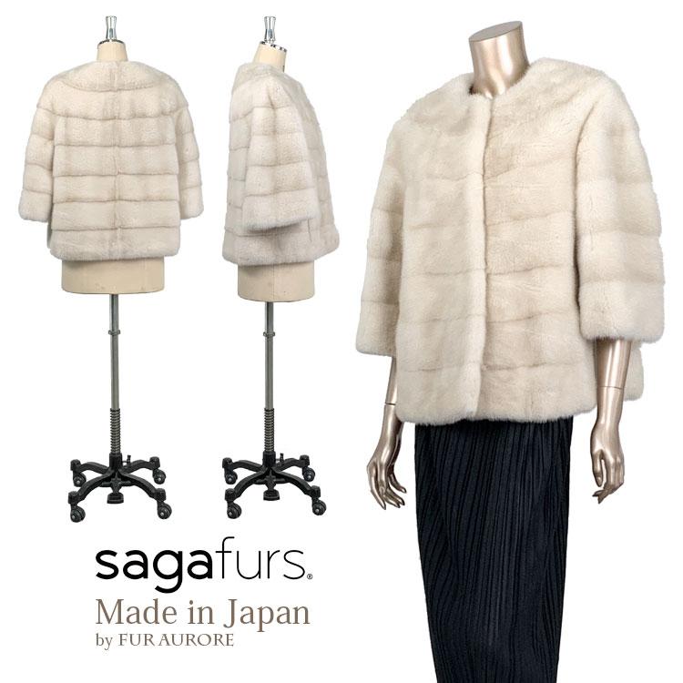 SAGAパールミンク ノーカラージャケットコート/毛皮 コート ミンク/ファー