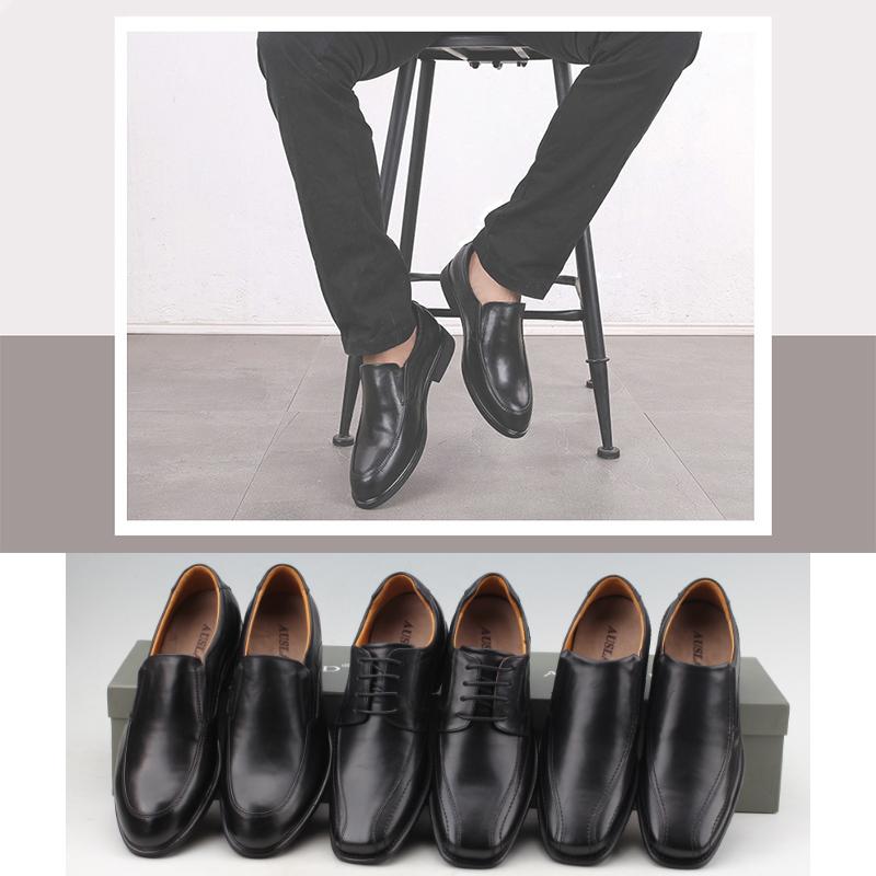 (オスランド)AUSLANDメンズ ビジネスシューズ スリッポン 紳士靴 外羽根 レースアップ ブラック 牛革 革靴