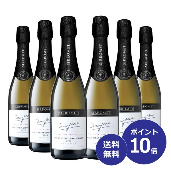 【SIRROMET WINE】Signature Collection Sparkling Pinot Noir Chardonnay 6本セット
