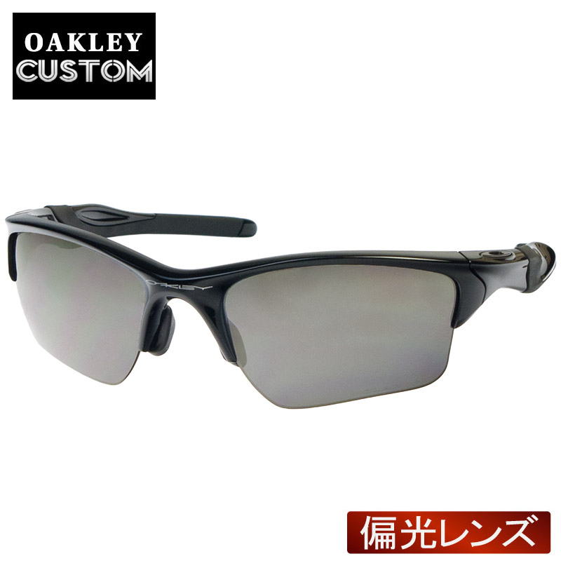 Oakley Half Jacket 2 0 Xl >> Oakley Custom Half Jacket 2 0 Asian Fitting Sunglasses Polarization Oce Hjx2 2 Oakley Half Jacket2 0 Xl Japan Fitting Sports Sunglasses