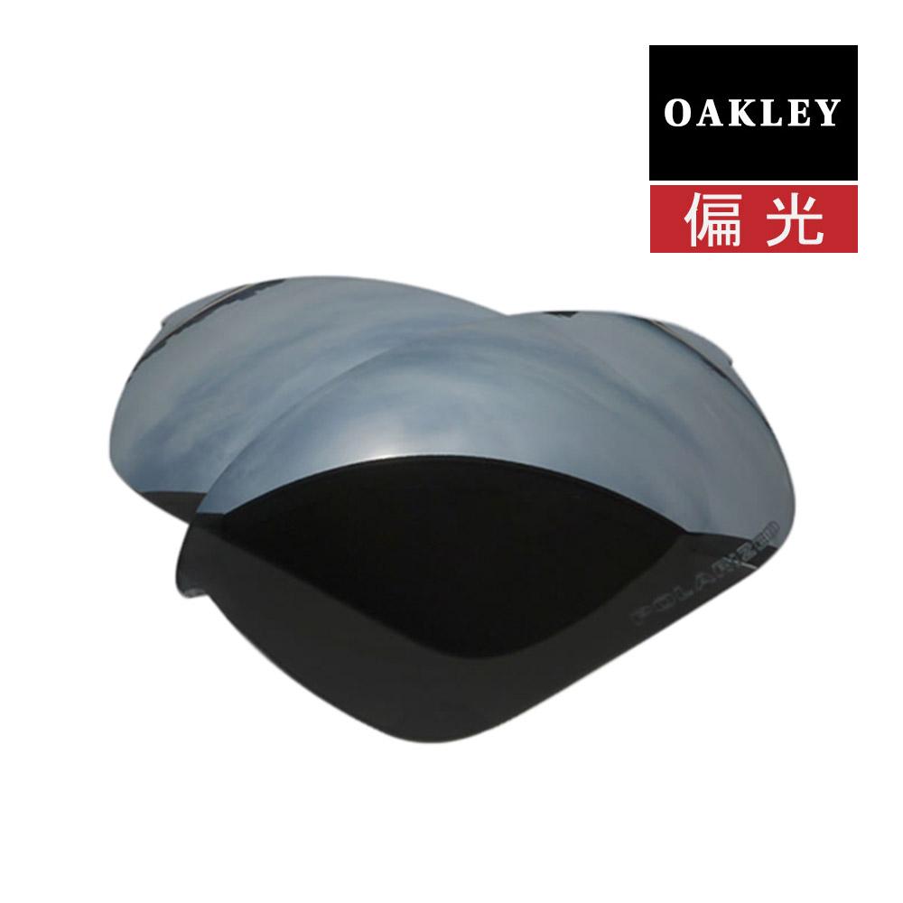 オークリー ハーフジャケット2.0 サングラス 交換レンズ 偏光 43-500 OAKLEY HALF JACKET2.0 スポーツサングラス BLACK IRIDIUM POLARIZED