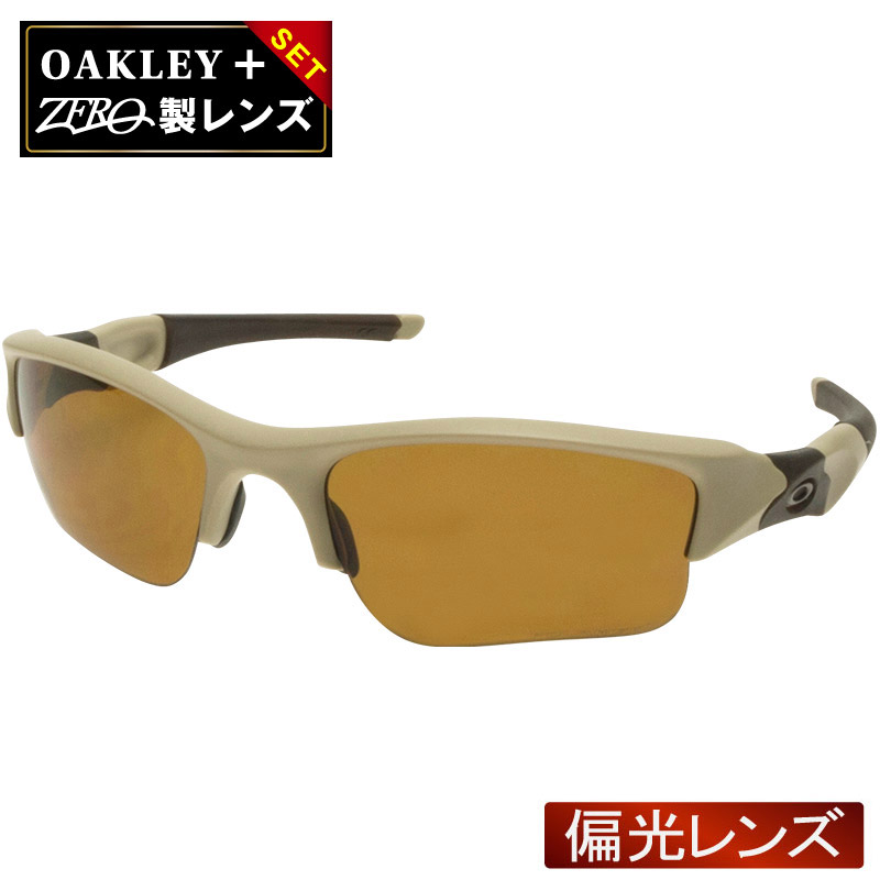 e92b652f66 53-100 Oakley sunglasses OAKLEY FLAK JACKET( フラックジャケット) US fitting SI  series DESERT BRONZE POLARIZED polarization