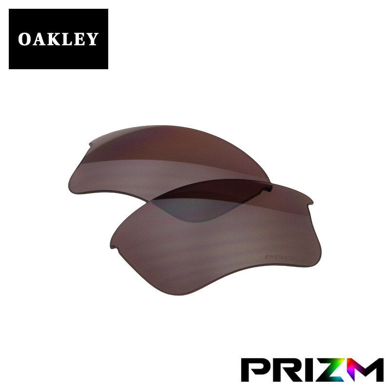 ed86a24611 OBLIGE  In coupons and reviews! Oakley Sunglasses replacement lens ...