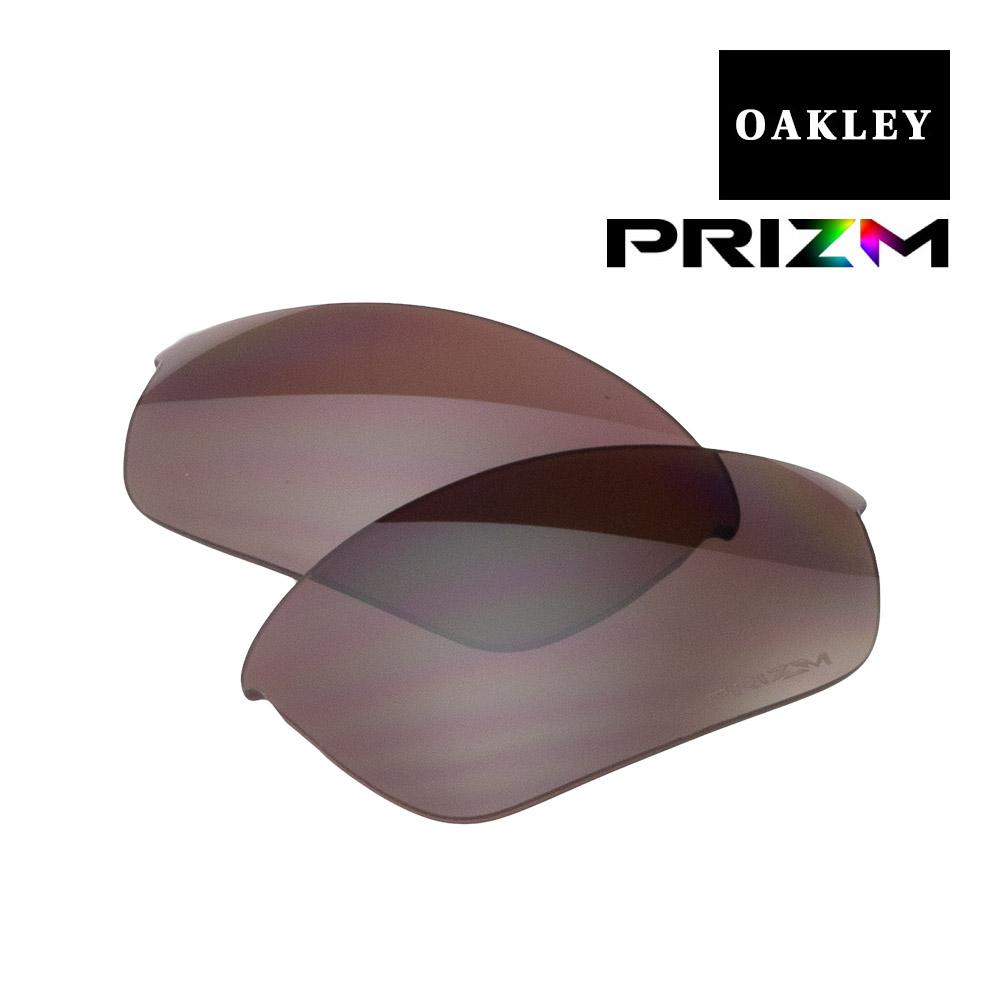 【最大2000円OFFクーポン配布中】 オークリー ハーフジャケット2.0 サングラス 交換レンズ プリズム 偏光 101-109-001 OAKLEY HALF JACKET2.0 スポーツサングラス PRIZM DAILY POLARIZED