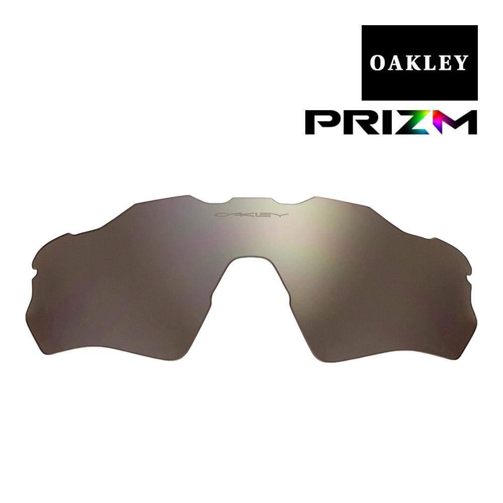 オークリー レーダーEV XS パス ユースフィット サングラス 交換レンズ プリズム 102-746-001 OAKLEY RADAR EV XS PATH スポーツサングラス PRIZM BLACK