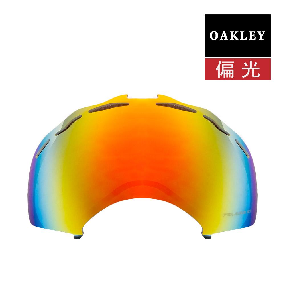 訳あり アウトレット オークリー スプライス ゴーグル 交換レンズ 偏光 o02-201 OAKLEY SPLICE スノーゴーグル FIRE IRIDIUM POLARIZED