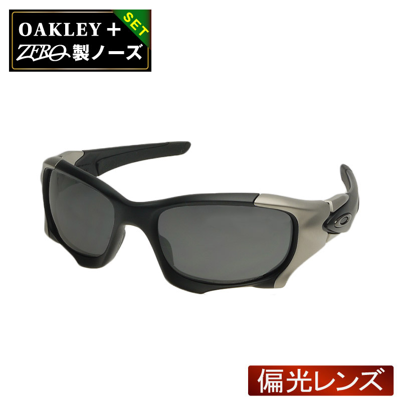 680b0c6532 Oakley pit boss standard fitting sunglasses polarization oo9137-01 OAKLEY  PIT BOSS2 nose pad present during the up to 2
