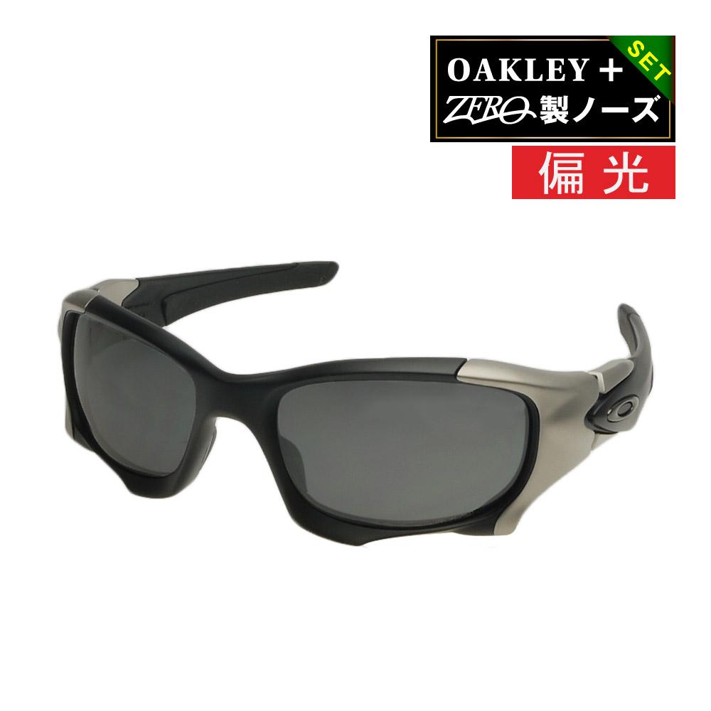 993ff4bebf 2 Oakley sunglasses OAKLEY oo9137-01 PIT BOSS2( pit boss) US fitting MATTE  BLACK BLACK IRIDIUM POLARIZED polarization black system eyewear sunglasses
