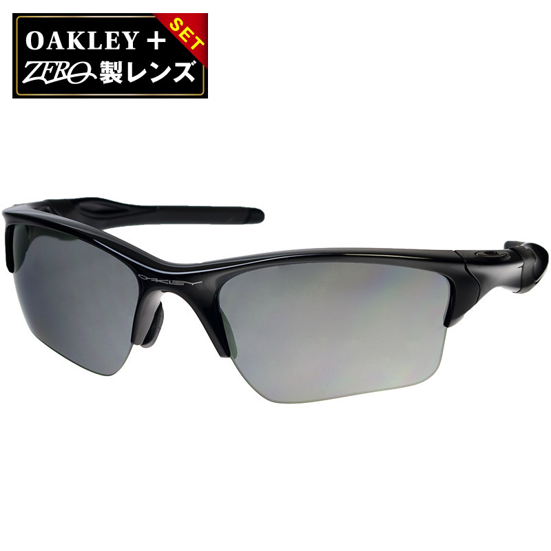 Oakley Half Jacket 2 0 Xl >> Oakley Half Jacket 2 0 Standard Fitting Sunglasses Oo9154 01 Oakley Half Jacket2 0 Xl Sports Sunglasses Present Choice Is Possible