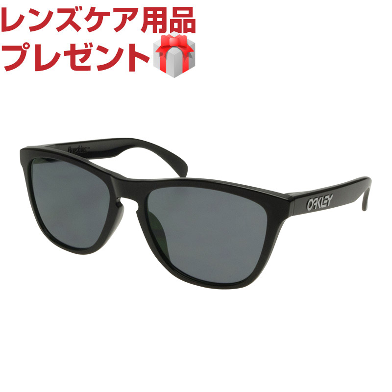 b7ff37ba7c Oakley Sunglasses OAKLEY oo9245-01 FROGSKINS (frog skin) Asian fit POLISHED  BLACK GREY black series