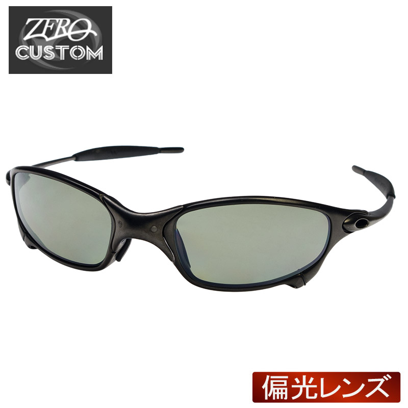 cea3767d1f1 Oakley + ZERO our store original custom Juliet sunglasses polarization  ozcs-juli001 OAKLEY JULIET