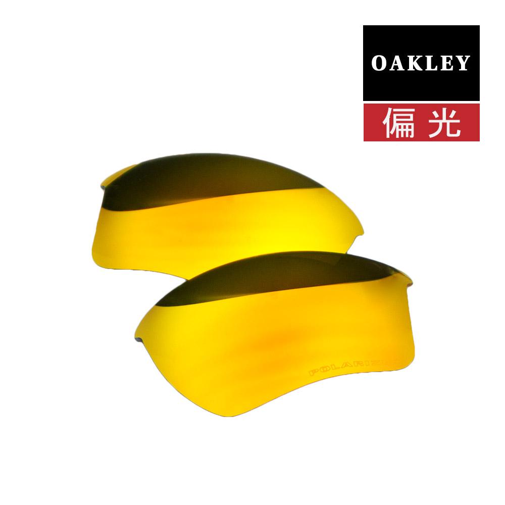 【最大1,000円OFFクーポン配布中】 オークリー ハーフジャケット2.0 サングラス 交換レンズ 偏光 100-856-002 OAKLEY HALF JACKET2.0 XL スポーツサングラス FIRE IRIDIUM POLARIZED