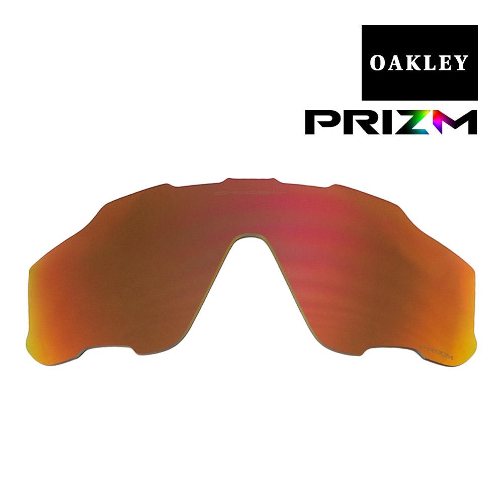 1210d7a734 Oakley Sunglasses replacement lens OAKLEY JAWBREAKER joubraker PRIZM  BASEBALL INFIELD