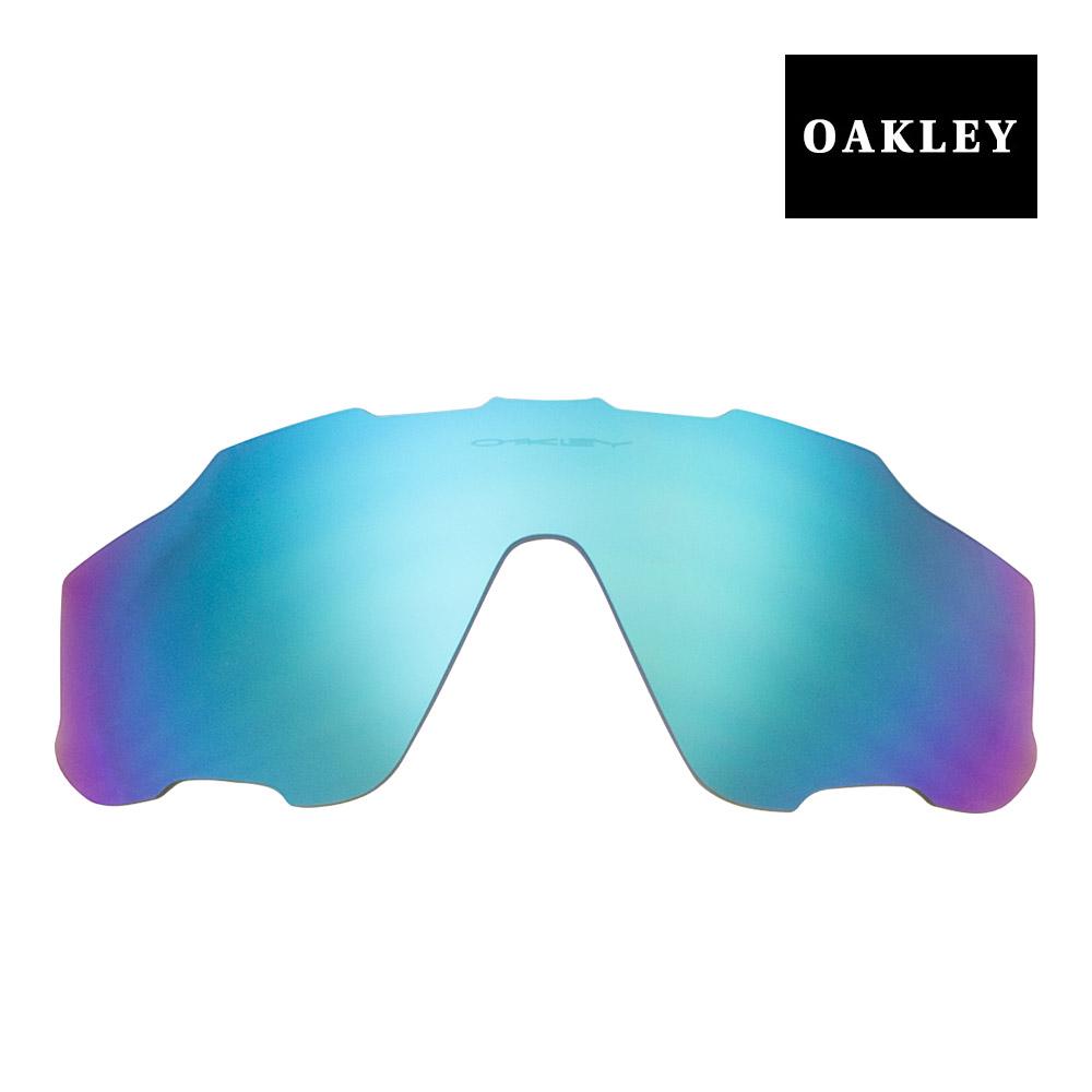 260fc6ad95c OBLIGE  Oakley Sunglasses replacement lens OAKLEY JAWBREAKER Zhou Braker SAPPHIRE  IRIDIUM