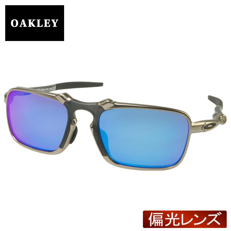 95d0efbc6c ... cheapest oakley sunglasses plasma sapphire iridium polarized d4f12 610f7