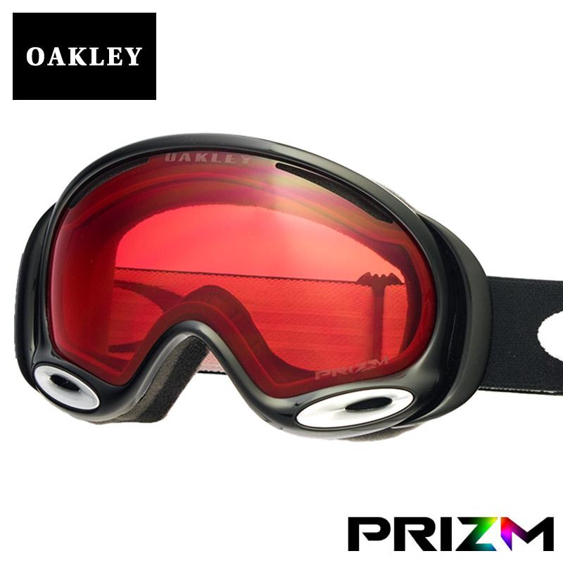 オークリー A FRAME2.0 スタンダードフィット ゴーグル プリズム oo7044-02 OAKLEY エーフレーム スノーゴーグル