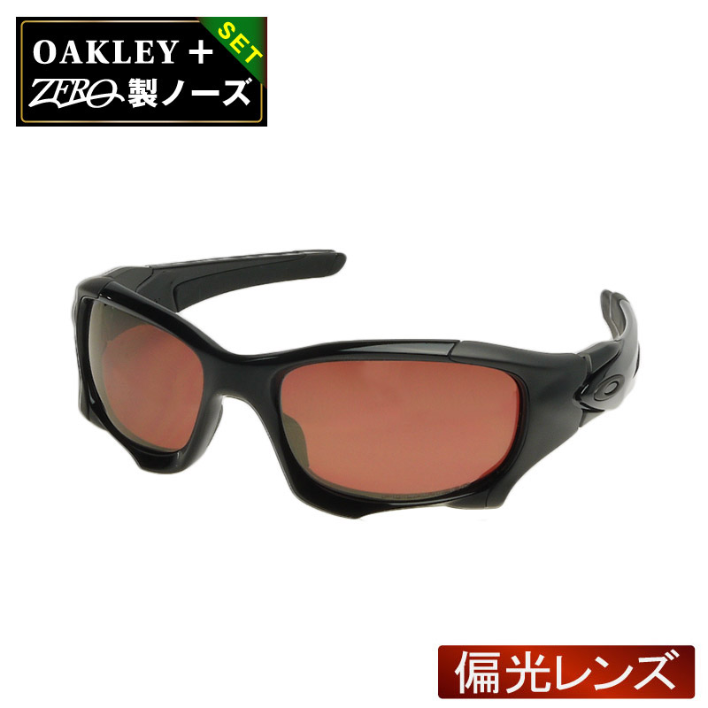 1398e3119b3 2 Oakley sunglasses OAKLEY oo9137-02 PIT BOSS2( pit boss) US fitting  POLISHED BLACK VR28 BLACK IRIDIUM POLARIZED polarization black system  eyewear ...